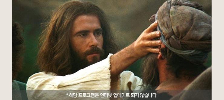 영화 예수 프로그램은 인터넷 업데이트 되지 않습니다